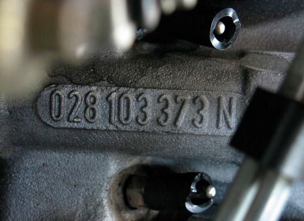Как узнать по номеру двигателя владельца
