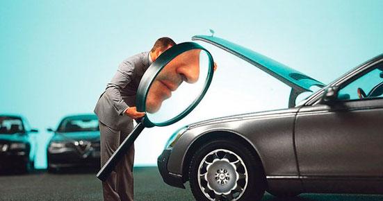 Как узнать количество транспортных средств в собственности