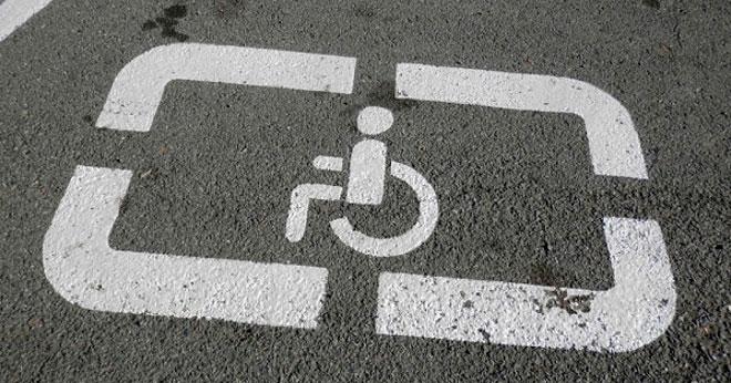 Как узнать о наличии разрешения на парковку