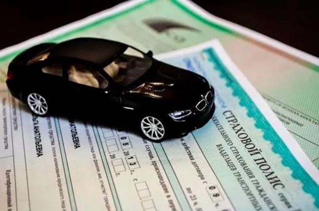 Найти авто по фамилии владельца